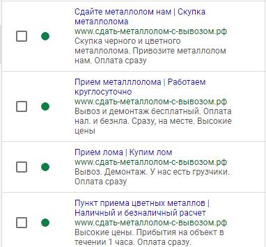 СОЗДАТЬ-РЕКЛАМУ-В-ВЕБ-СТУДИИ