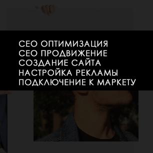 сотрудники-блок-15