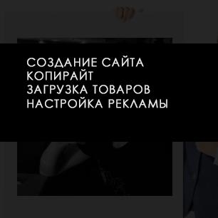сотрудники-блок-17