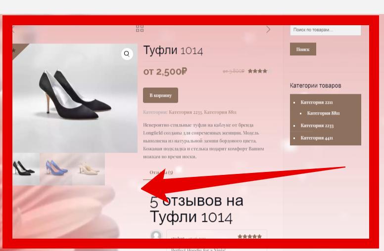 установка видео фона на страниц сайта
