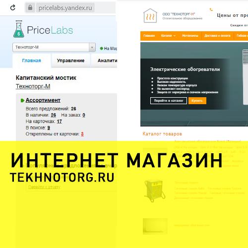 яндекс-маркет-подключение-интернет-магазина