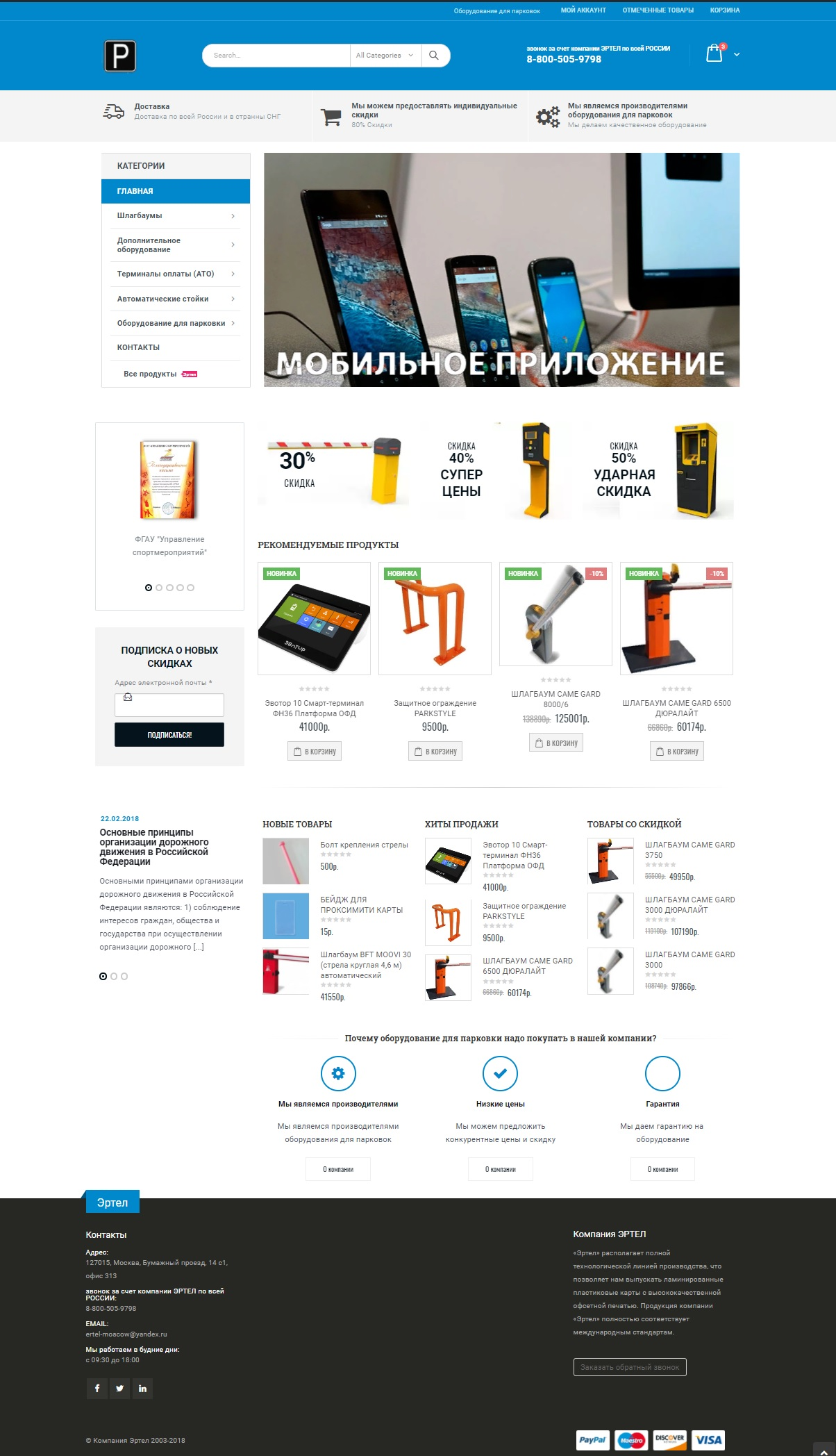 На чем создать сайт для продвижения товара сайты оренбург создание