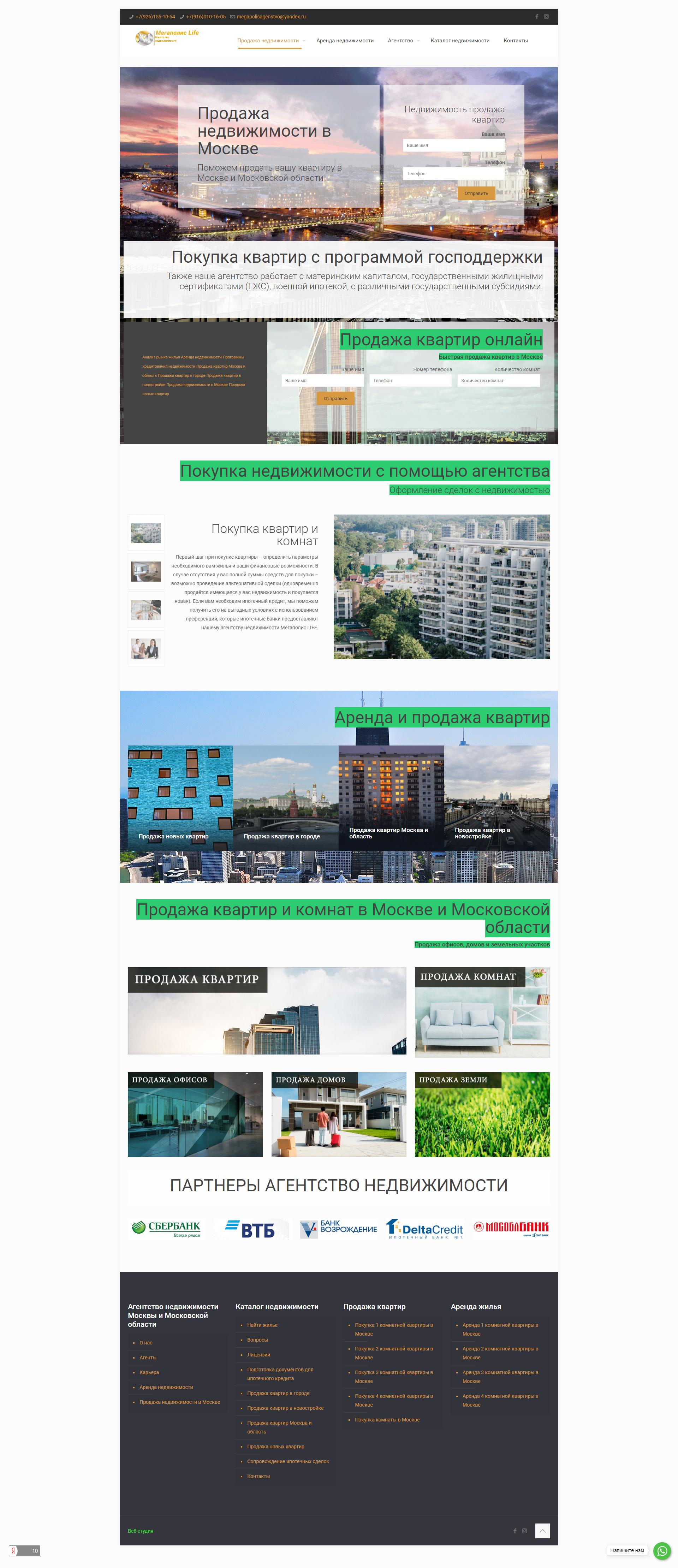 screencapture-ml-estate-ru-2020-03-28-09_45_26
